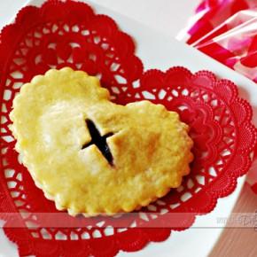 sarina-sweetheart-tarts-picture4LOGO