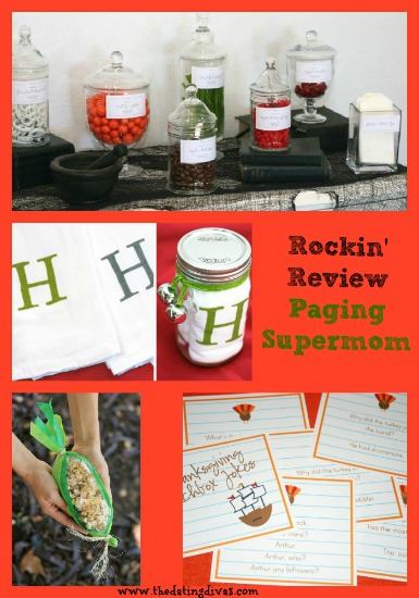 Julie-Rockin-Review-PagingSupermom-Pinterest