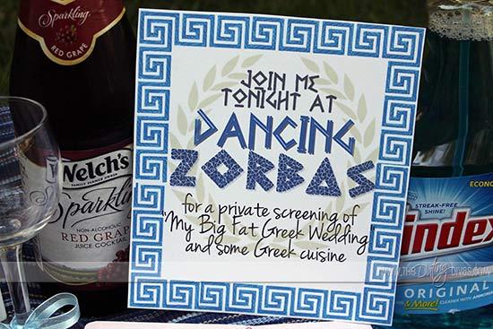 dancing zorba's invite